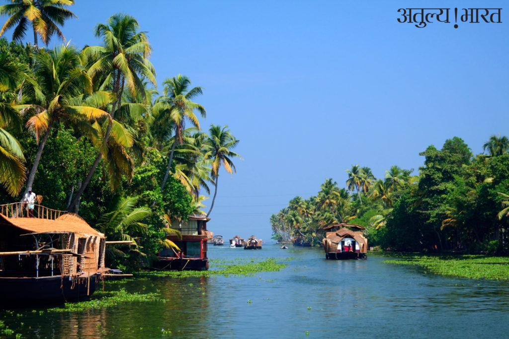 Kerala Tour Package - 2020-2021